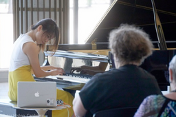 Belle Chen Global Soundscapes Live Canberra High Court of Australia