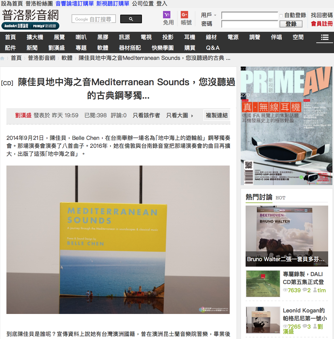 AudioArt Magazine