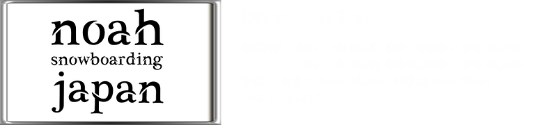 ステッカー ロゴⅡ
