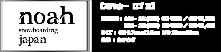 ステッカー ロゴⅢ