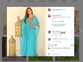 أحدث إطلالات الفنانة نسرين طافش بعباءة رمضانية