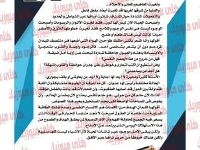 محمد أيمن البخارى يكتب: تغيرت الحياة.. والبشر.. والأحوال