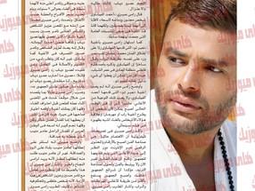 رامى صبري: انسحبت من حفل بسبب تامر حسنى.. وهذا ردى على اتهامى بتقليد عمرو دياب