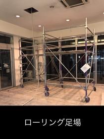 ホームの画像変更2018_180924_0008.jpg