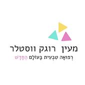 לוגו מעודכן .png
