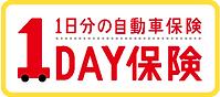 三井住友1day.png