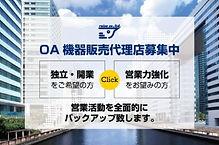 Raise_agency_banner-1.jpg