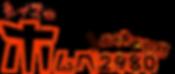 レイズのホムペロゴ.png