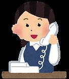 女性電話.png
