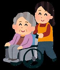 車椅子おばあさん.png