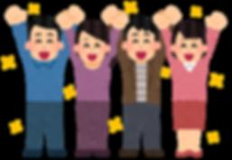 banzai_people.png