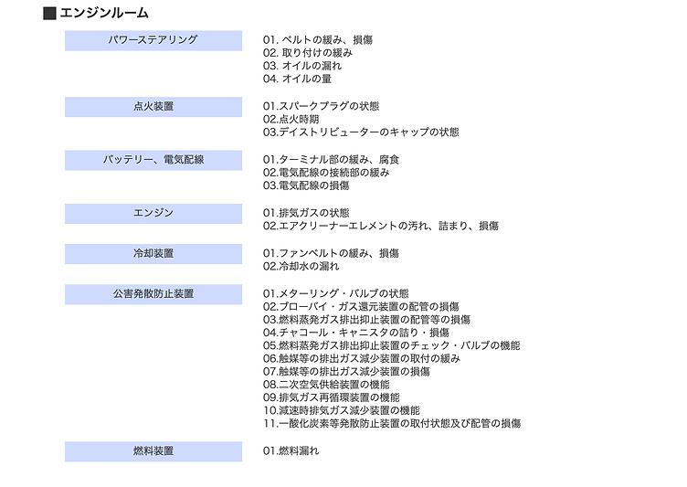 スクリーンショット 2020-12-09 18.01.11.png