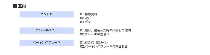 スクリーンショット 2020-12-09 18.01.27.png