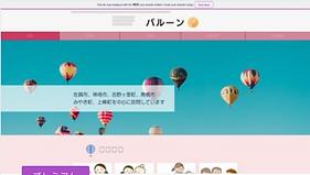 スクリーンショット 2020-10-30 13.09.32.png