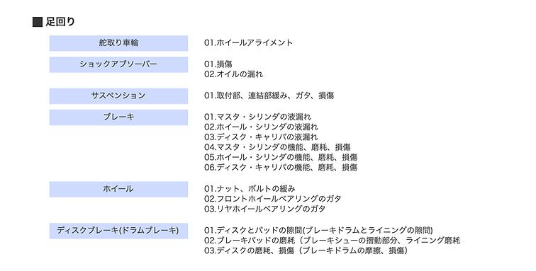 スクリーンショット 2020-12-09 18.01.37.png