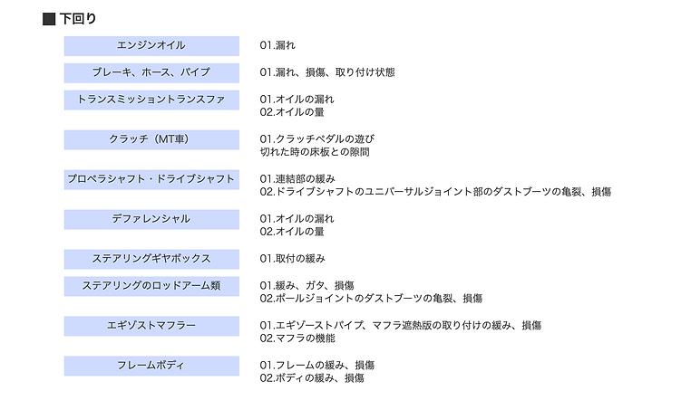 スクリーンショット 2020-12-09 18.01.48.png