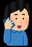 男性電話.png