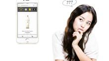 Câu hỏi khi mua sản phẩm tại www.tamohui.com