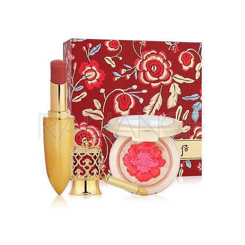 Set son môi Whoo Mi Luxury Lip Rouge mẫu mới màu đỏgạch