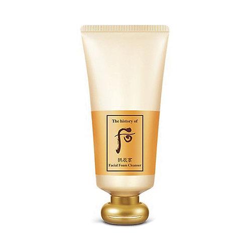 Facial Foam Cleanser