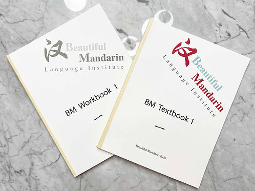 Paperback BM Textbook