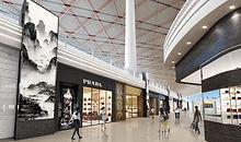 北京机场商店.jpg