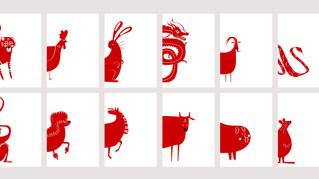 十二生肖 shí'èr shēngxiào 12 zodiacs