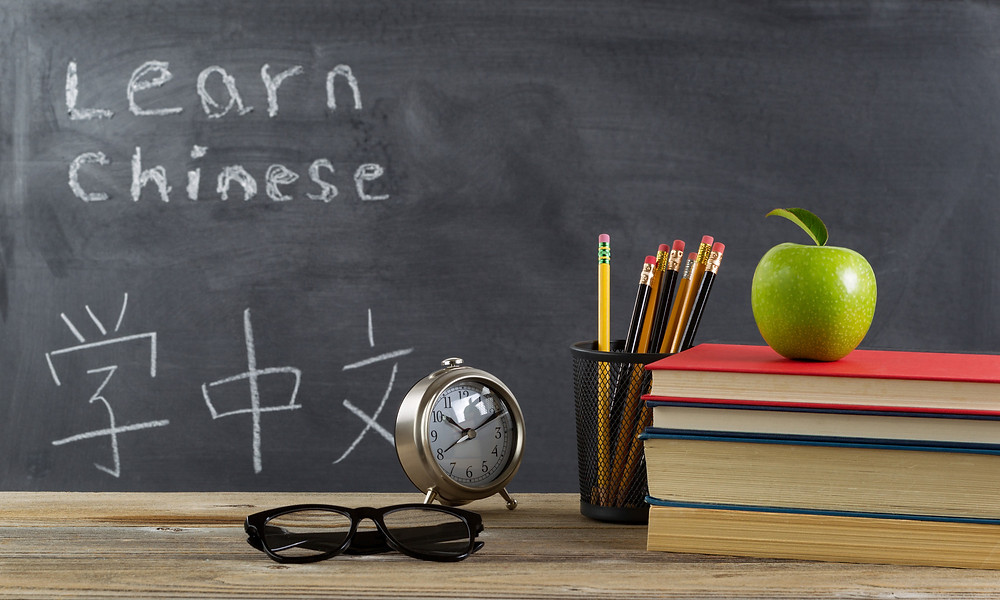 Are you wondering how to learn Chinese faster? Let us guide you to get closer to fluency in Mandarin in a fraction of the time.