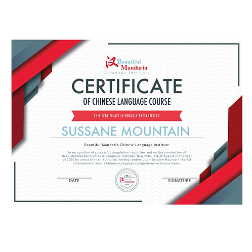 Certificate + Report Card