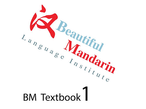 Google Doc. BM Textbooks