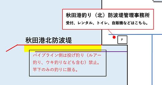 Image3.jpeg