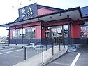 gaikan_ogawara.jpg