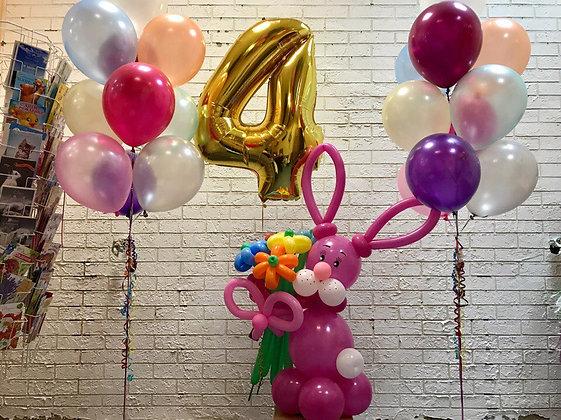Композиция для Дня Рождения №54