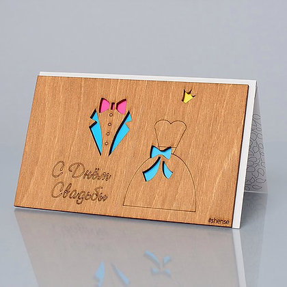 """Деревянная открытка """"Жених и невеста"""""""