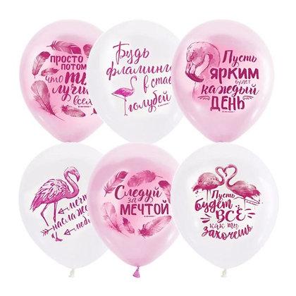 """Облако шаров """"Фламинго поздравления"""" (10шт)"""