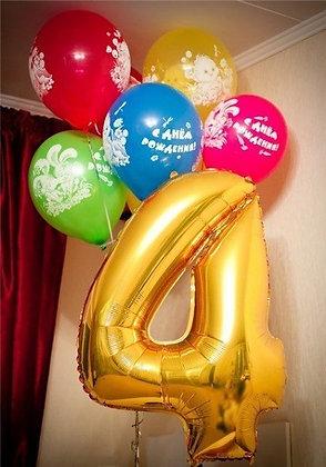 Композиция для Дня Рождения №7
