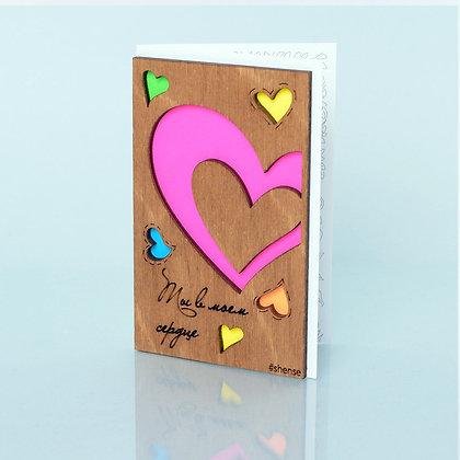 Деревянная открытка «Любовь»