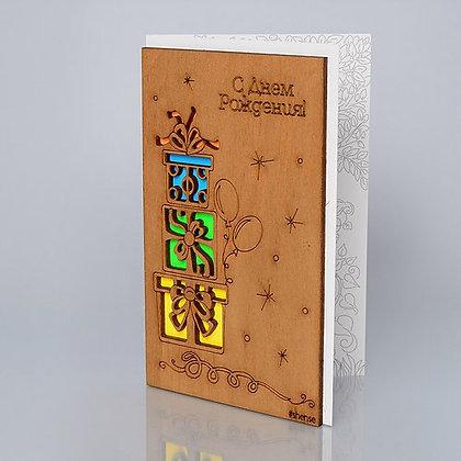 """Деревянная открытка """"Три подарка"""""""