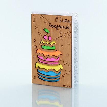 Деревянная открытка «Сладкий тортик»