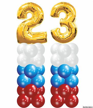 """""""23"""" на стойках триколлор (170см)"""
