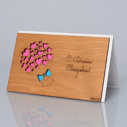 """Деревянная открытка """"Букет из сердечек"""""""