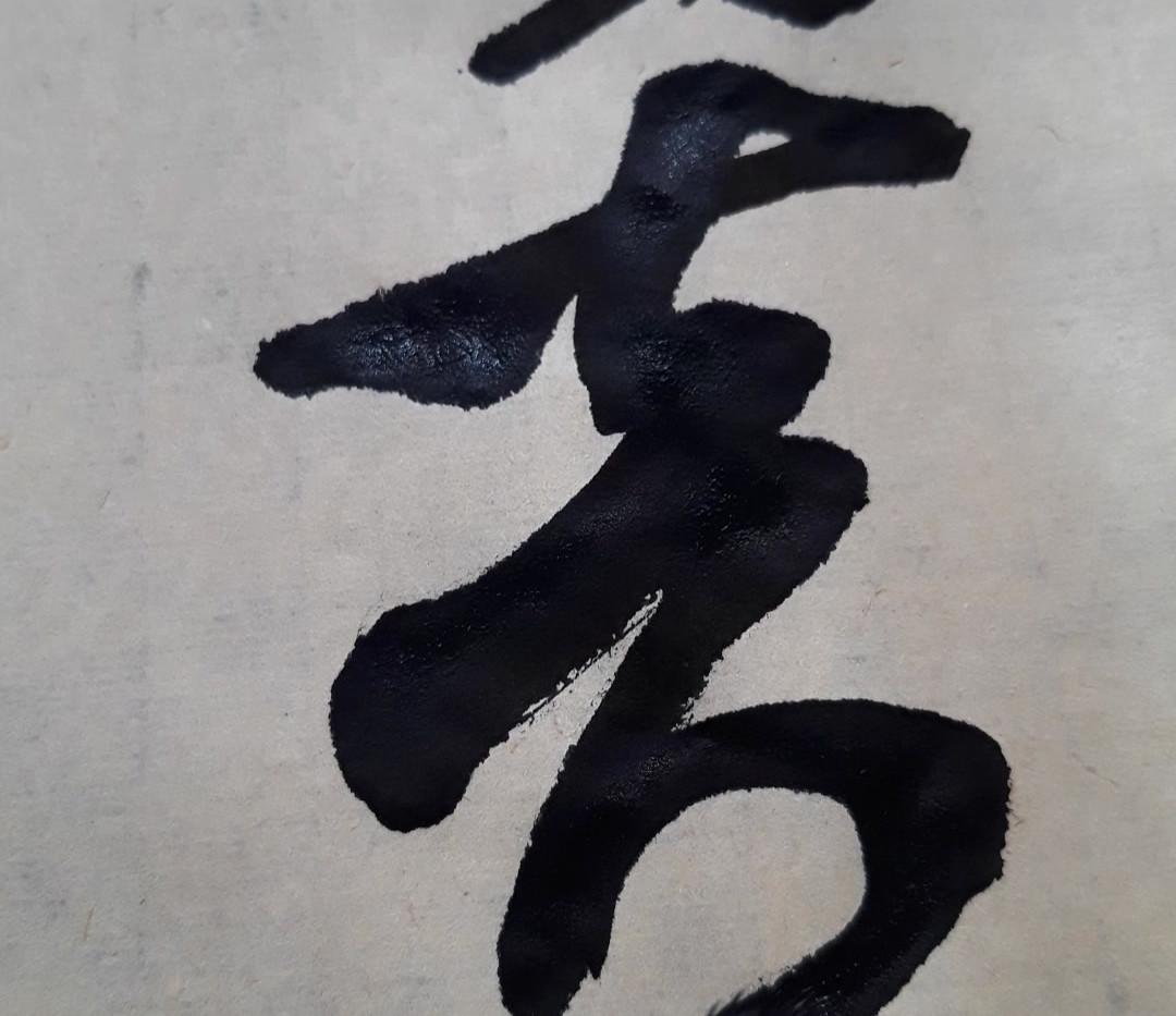 8, xiang, encens parfum.mp4