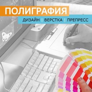 POLIGRAV.jpg