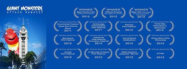GMAH 2015 awards poster.jpg