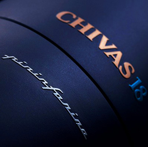 chivas_coffret_pininfarina_12.jpg
