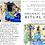 Thumbnail: Maui Blue Lotus Ritual Oil
