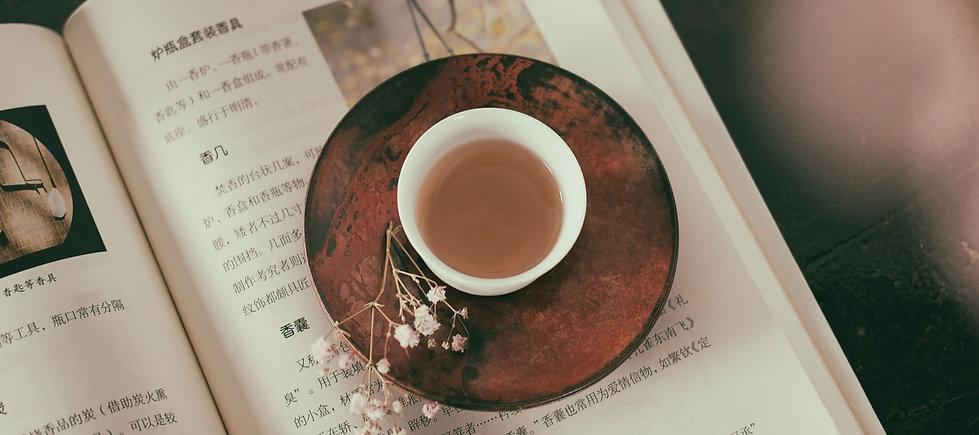 Organic Loquat Tea