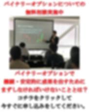 無料相談-min.jpg
