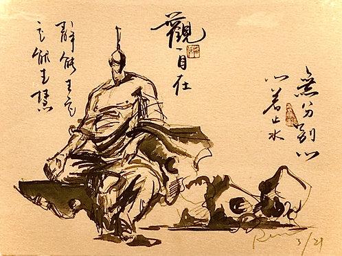 Enlightened 觀自在- Ren Zhe