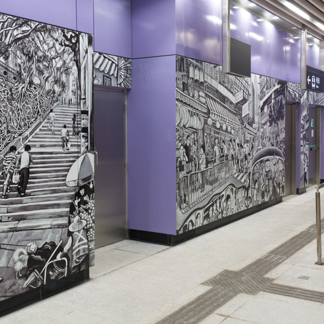 Sai Ying Pun Station Commission
